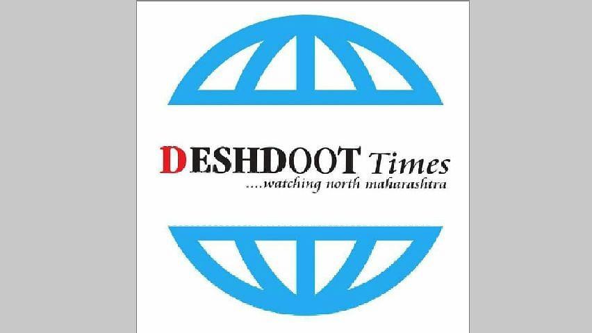 Deshdoot Times E Paper, 12 March 2021