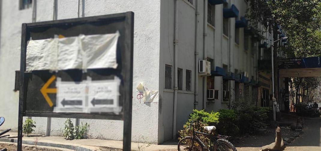 ईएसआयसी कोविड सेंटरच्या जागी लसीकरण केंद्र