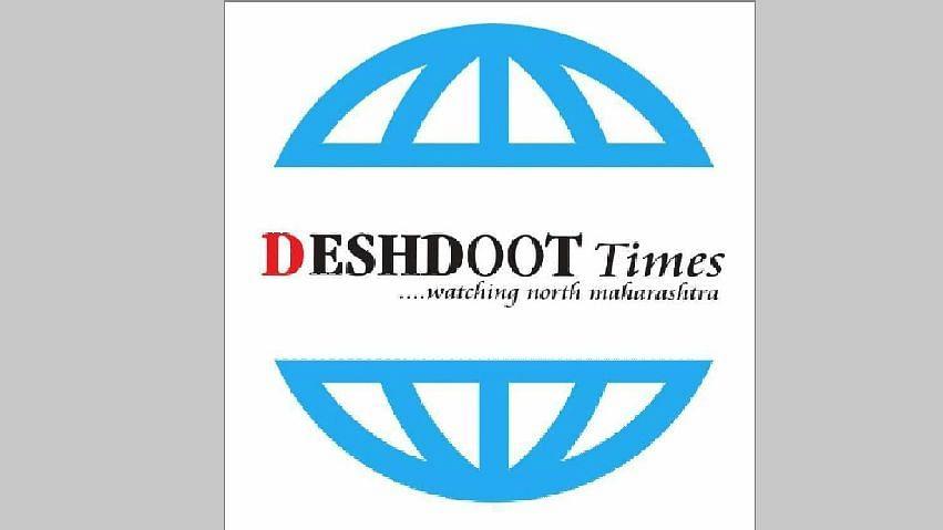 Deshdoot Times e paper, 06 March 2021