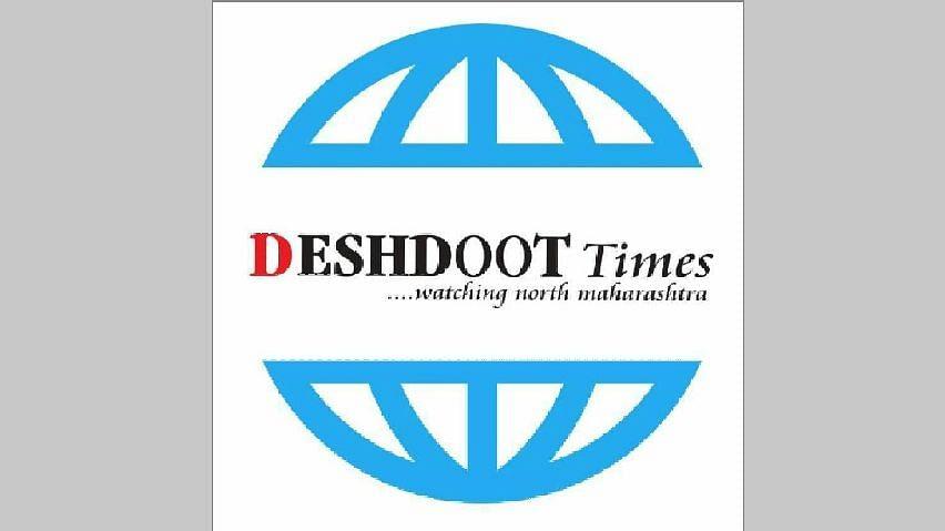 Deshdoot Times E Paper, 21 April 2021