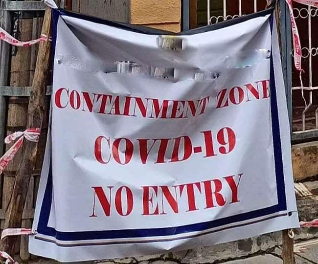 बोल्हेगावमध्ये कंटेन्मेंट झोन जाहिर