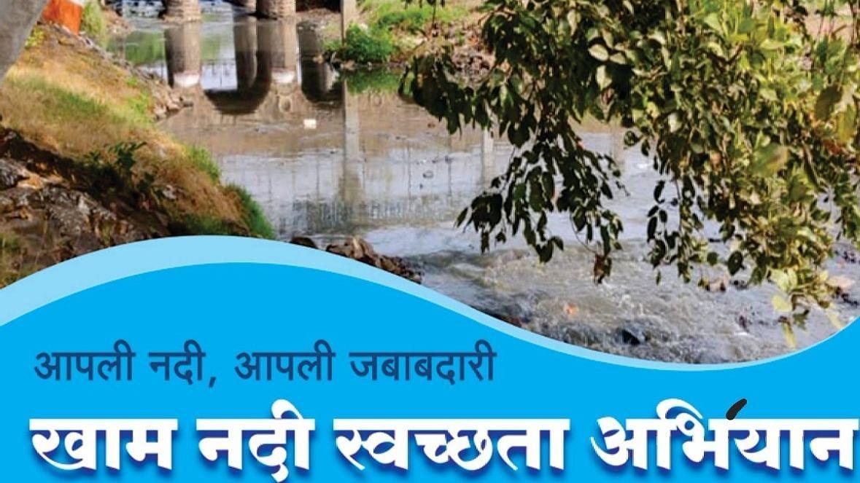 परवानगी न घेताच खाम नदी स्वच्छता अभियान!
