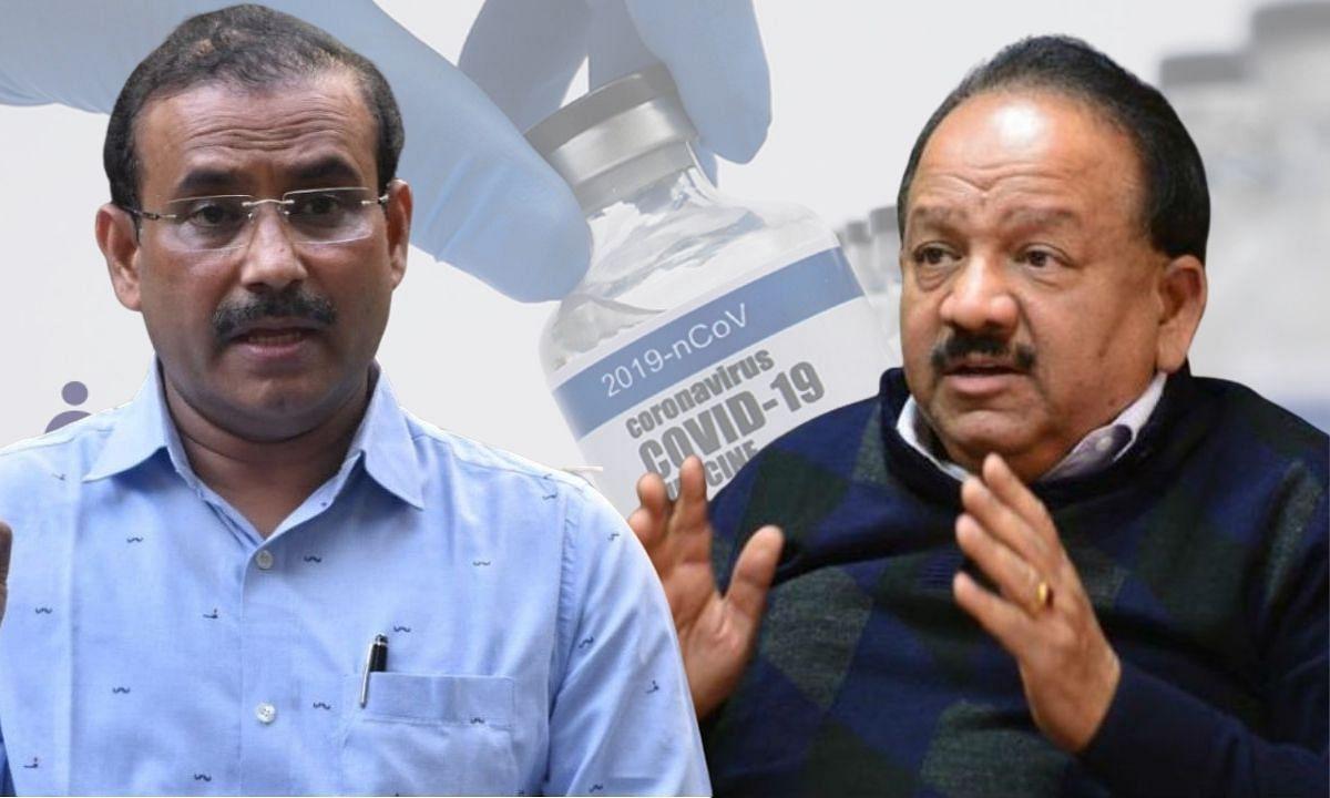 राज्यात लसीचा तुटवडा; केंद्रीय मंत्री हर्ष वर्धन यांच्या आरोपांना राजेश टोपेंचे उत्तर, म्हणाले..