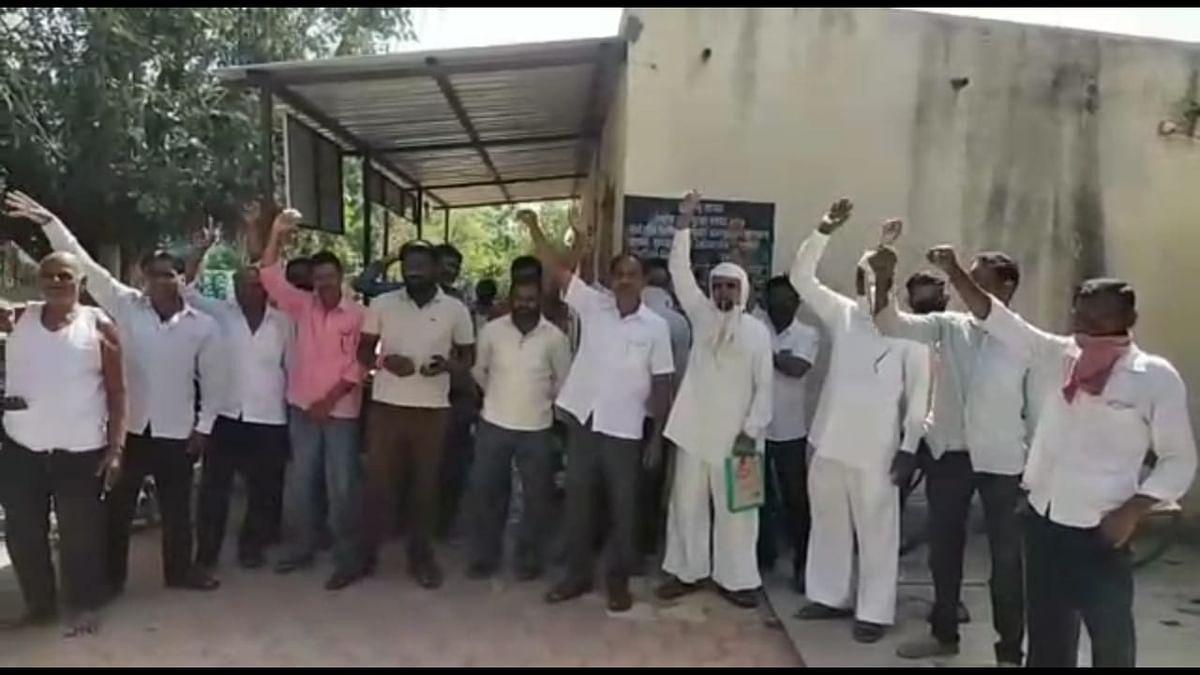 महावितरण विरोधात शेतकऱ्यांचे आंदोलन