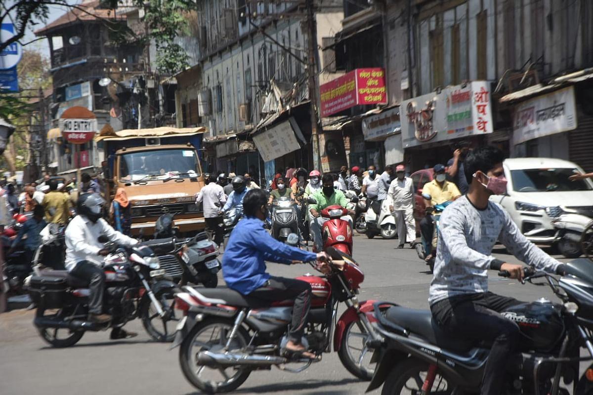 'ब्रेक द चेन' कर्फ्यूचा पहिला दिवस: सकाळी गर्दी मात्र दुपारुन कठोर संचारबंदी