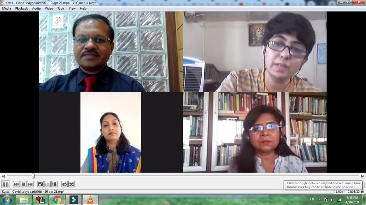 Video : देशदूत संवाद कट्टा : करोना सद्यस्थिती