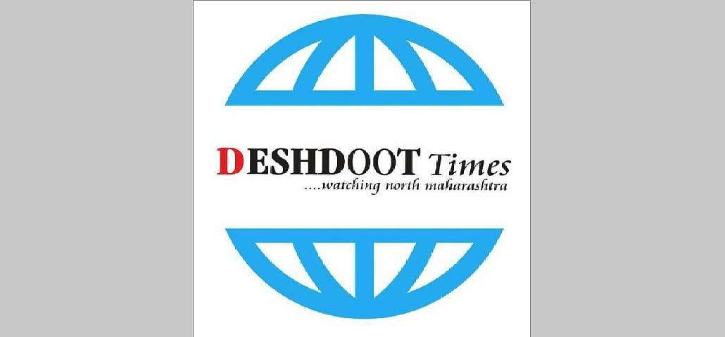 Deshdoot Times E Paper, 5 April 2021