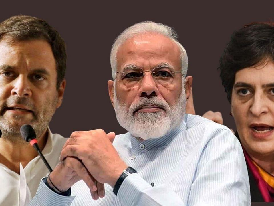 करोना लसीकरण : राहुल गांधींसह प्रियंका गांधी यांचा मोदी सरकारवर हल्लाबोल