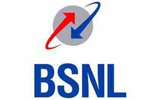 जानोरी ग्रामपंचायतीकडून 'बीएसएनएल' चे  कार्यालय सील