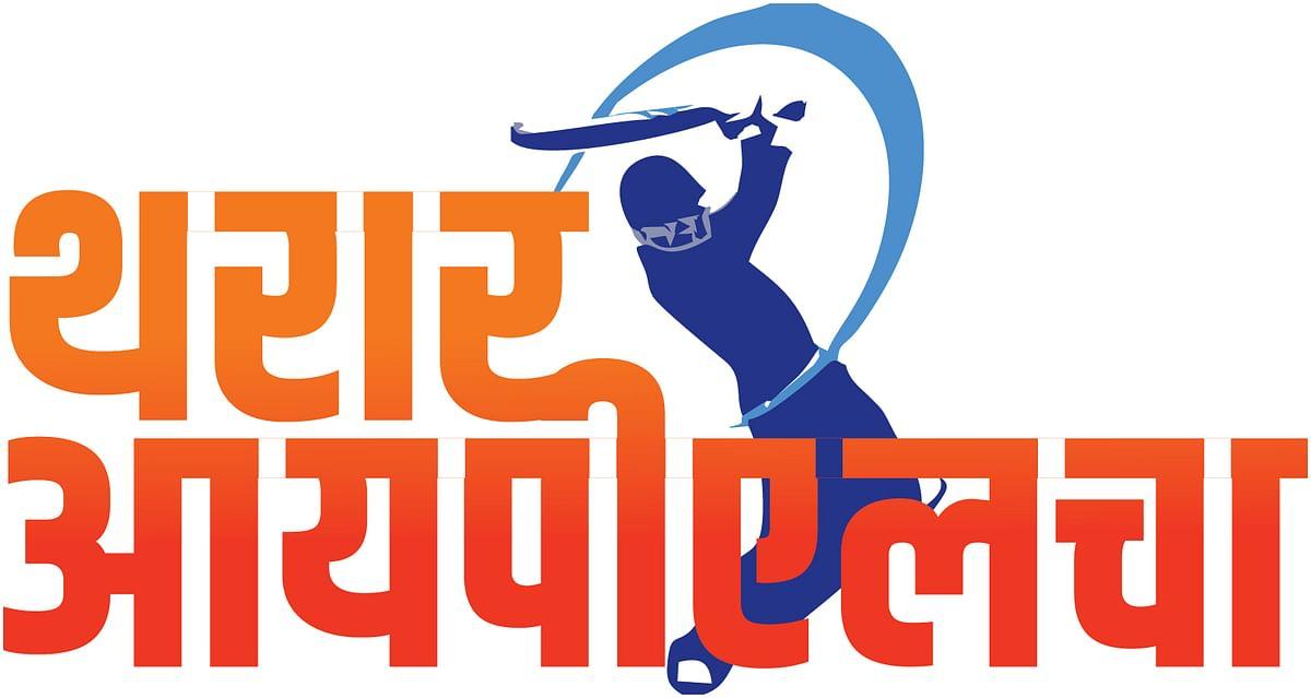 IPL मध्ये कोरोनाचा शिरकाव : आजचा सामना रद्द ?