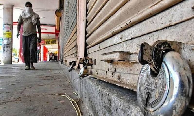 दिंडोरीत उद्या पासून जनता कर्फ्यू