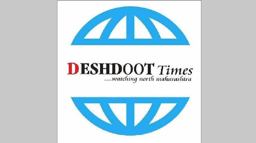 Deshdoot Times E Paper, 2 April 2021