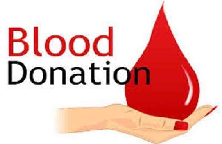 आयएमए तर्फे आज रक्तदान शिबिराचे आयोजन