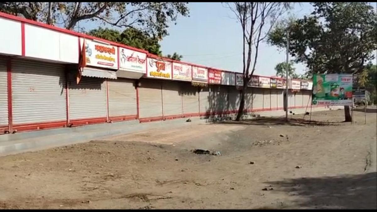 देवळा शहरात आजपासून जनता कर्फ्यू; पहिल्याच दिवशी मिळाला प्रतिसाद