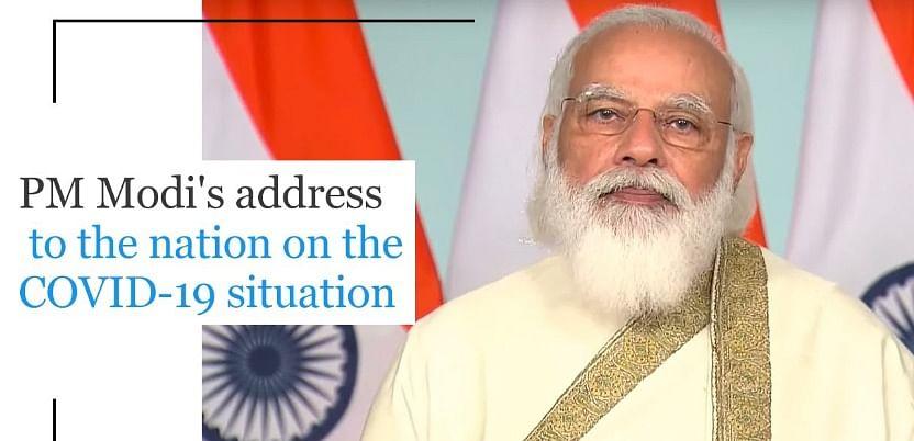 Video : पंतप्रधान नरेंद्र मोदी यांचा जनतेशी संवाद पाहा लाईव्ह