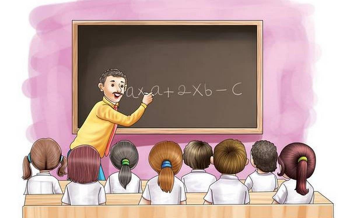 शिक्षकीपेशाची चालता वाट..