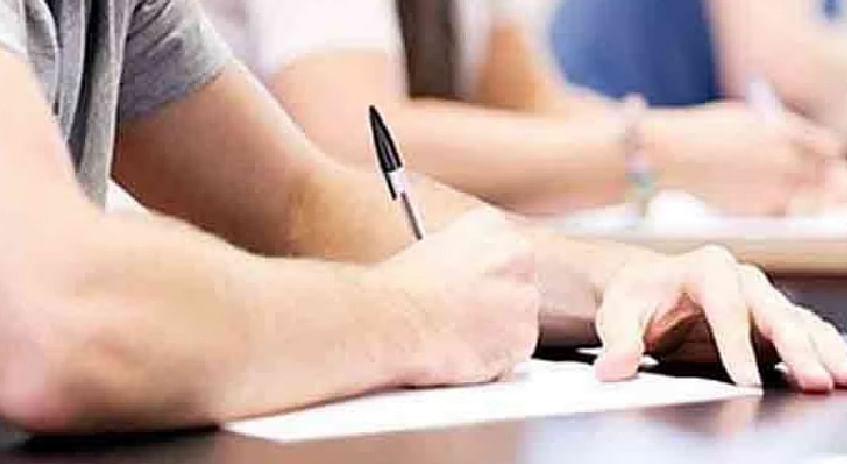 बारावी परीक्षेच्या आदल्या दिवसापर्यंत भरता येईल अर्ज