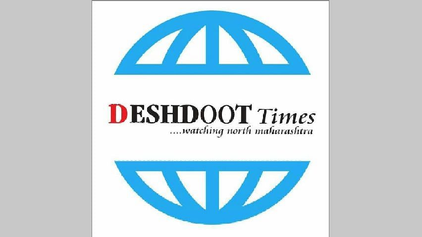 Deshdoot Times E Paper, 22 August 2021