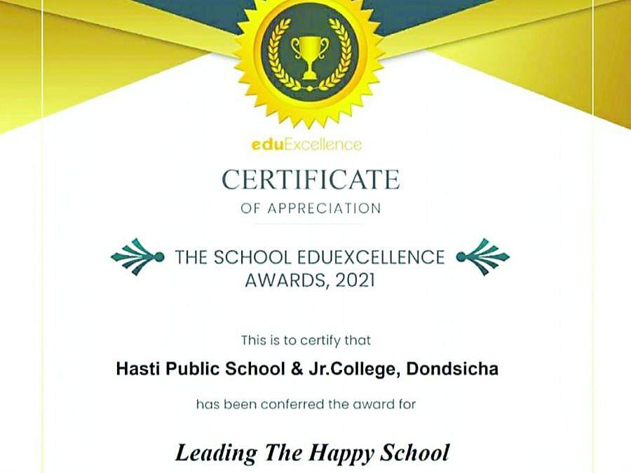 हस्ती स्कूलला राष्ट्रीय पातळीवरील हॅप्पी स्कूल अवॉर्डचा  सन्मान !