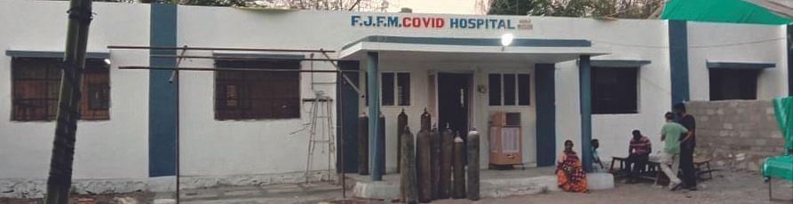 विनापरवाना कोविड हॉस्पिटल ; वडाळा ग्रामपंचायतीने मागितला खुलासा