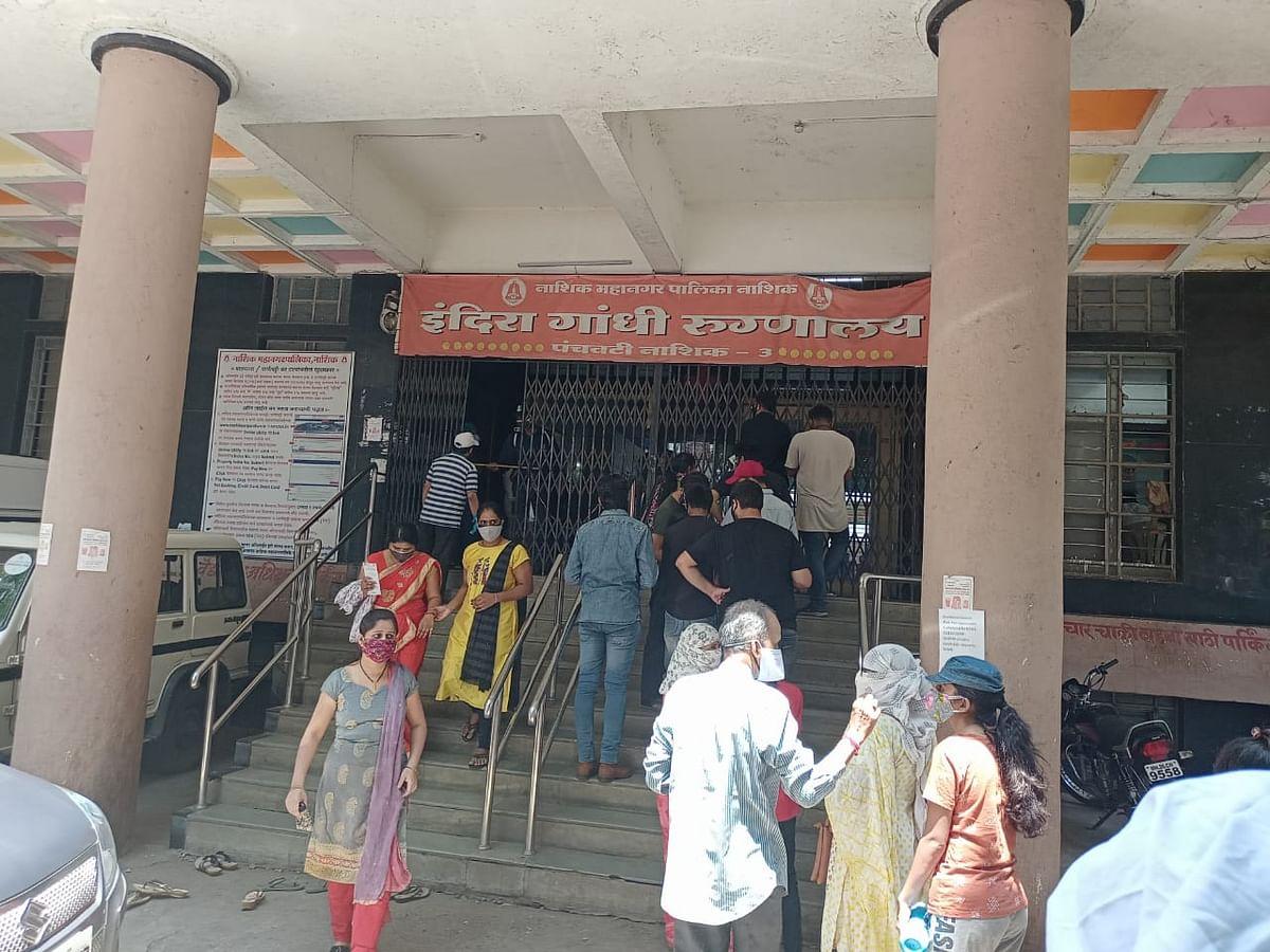 इंदिरा गांधी रुग्णालयात दुपारपर्यंत ६०० नागरिकांना दिली लस