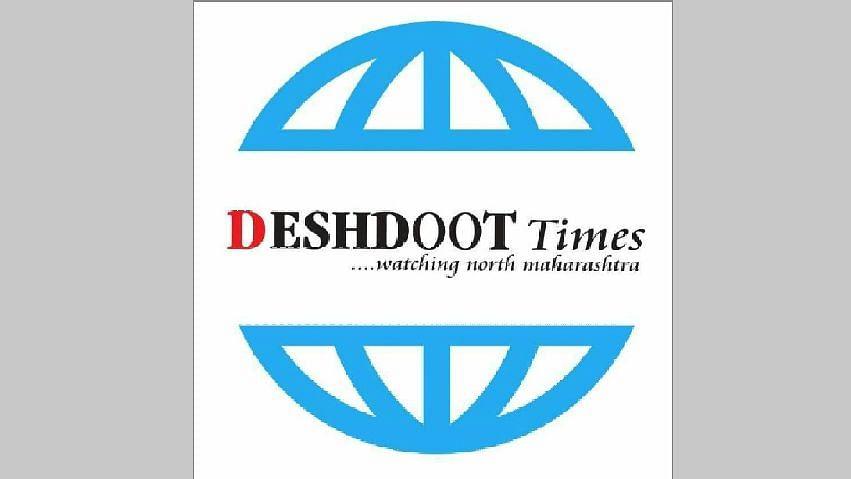Deshdoot Times E Paper, 10 July 2021