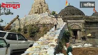 Heritage of Nashik: Sundar Narayan Temple