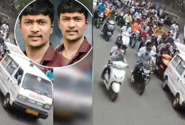 गुन्हेगाराच्या अंत्ययात्रेला बाईक रॅली : 80 जणांना अटक