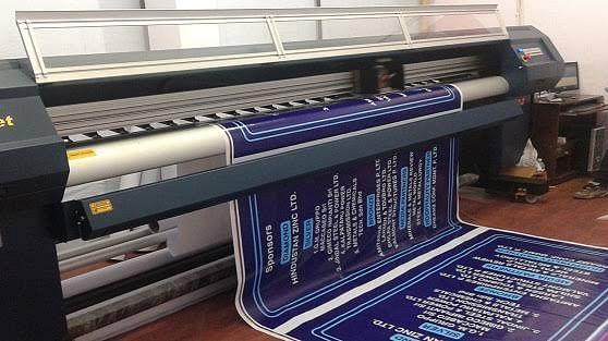 फ्लेक्स प्रिंटिंग व्यवसायाला करोनाचे ग्रहण