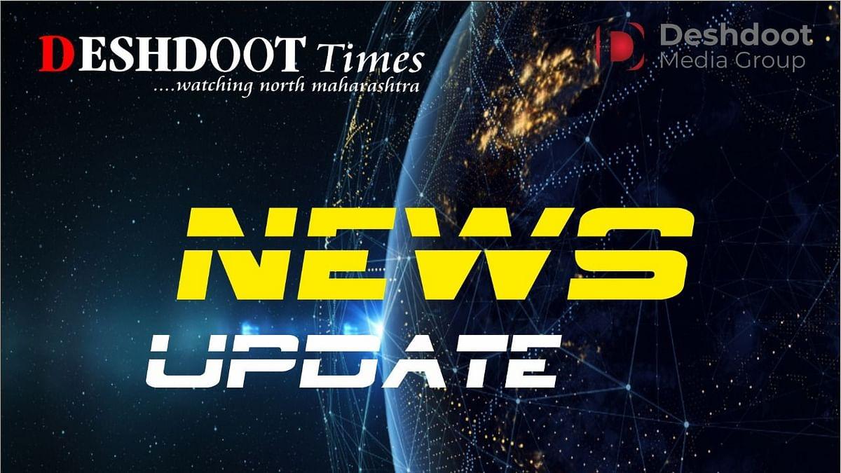 Nashik-Pune rail line to boost development