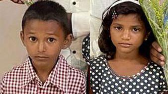 अपहरण झालेली दोन्ही चिमुकले अमळनेरात सापडली