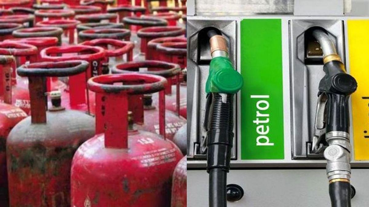 सामान्यांना पुन्हा झटका! पेट्रोल-डिझेलसह घरगुती LPG सिलेंडरच्या दरात वाढ