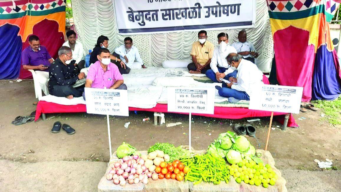 60 रुपये किंमतीच्या भाज्या 60 हजार रुपये किलोने विक्री
