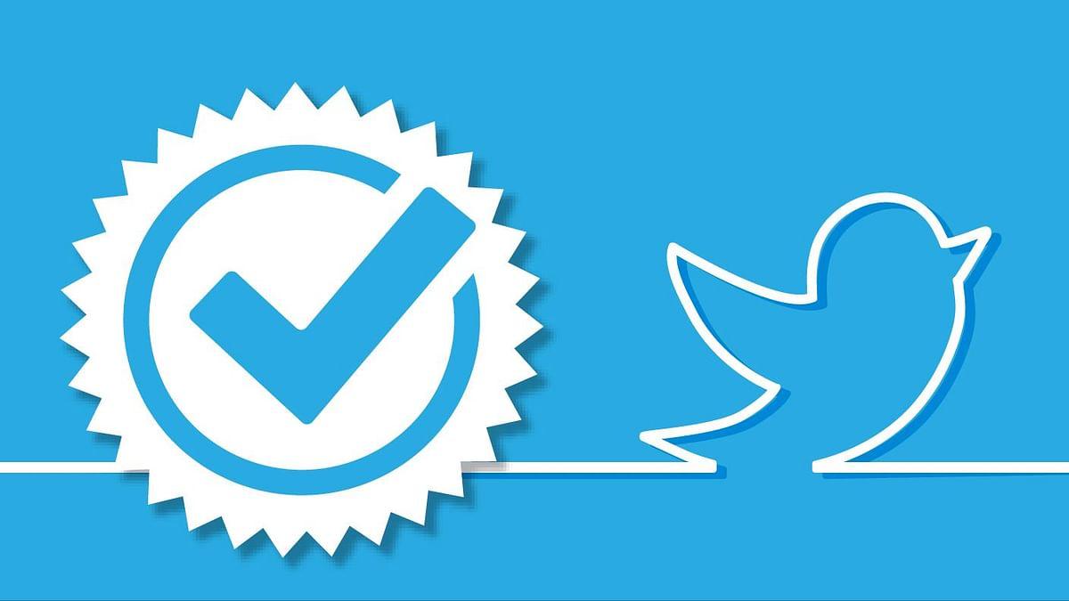 Twitter वर Blue Tick आणण्यासाठी इथे क्लिक कराच...