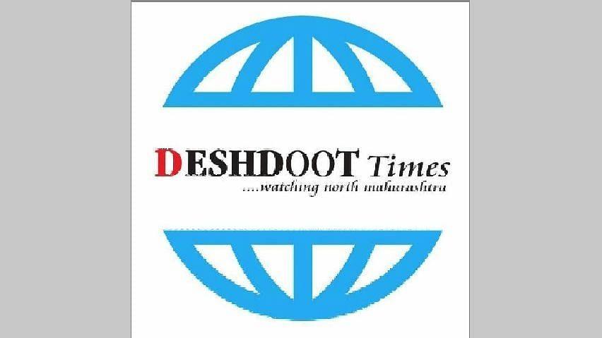 Deshdoot Times E-Paper, 9 September 2021