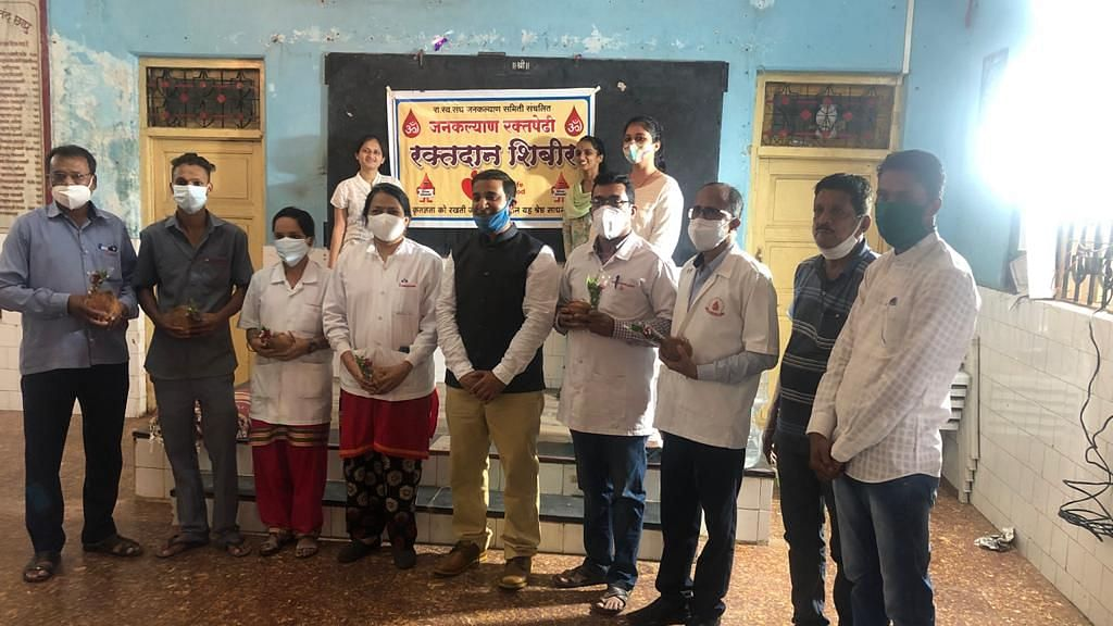 Blood donation camp organised