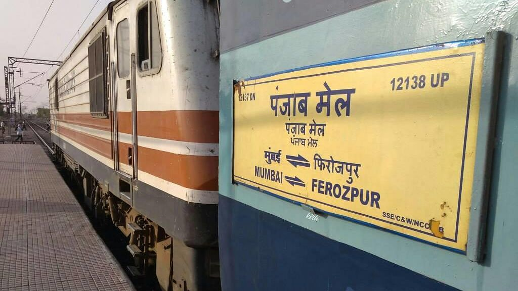 १०९ वर्षांची झाली 'पंजाब मेल'; ट्रेनबाबत तुम्हाला काही माहितीये का?