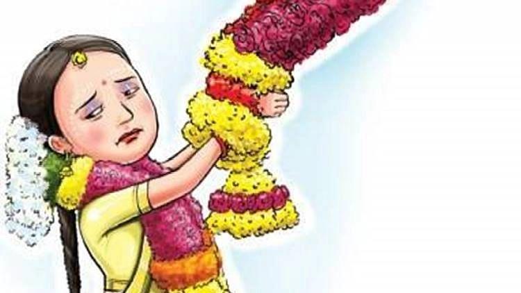 अल्पवयीन मुलीचा विवाह, पाच जणांवर गुन्हा