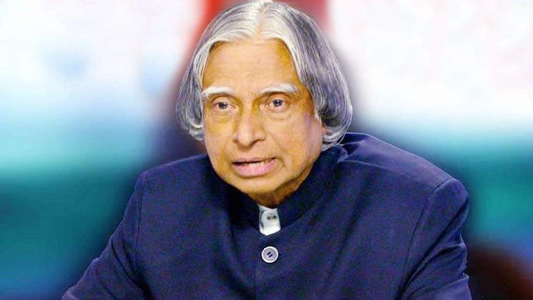 भारतरत्न डॉ. कलाम स्मृतीदिनी स्पर्धांचे आयोजन; 'असा' नोंदवा सहभाग