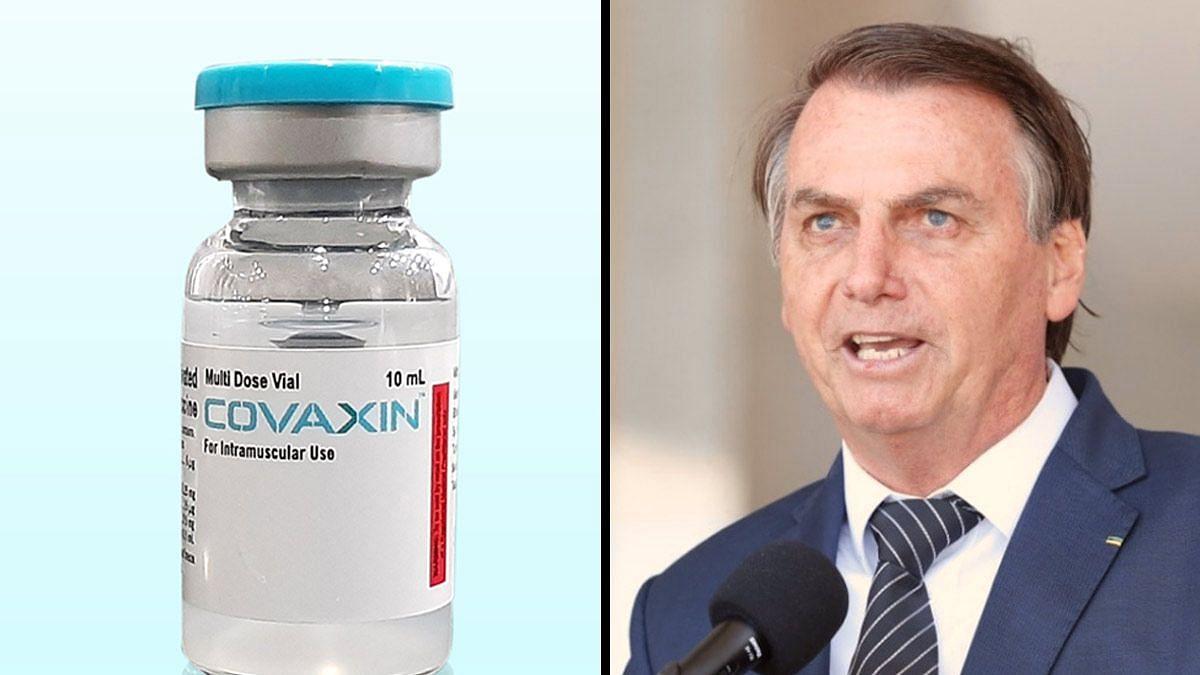 Covaxin खरेदीवरुन ब्राझीलचं राजकारण तापलं