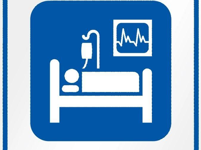 जिल्हा सामान्य रुग्णालयात 50 खाटांचे 'पीआयसीयू'