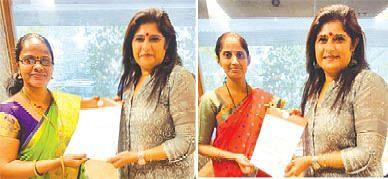 महाराष्ट्र नवनिर्माण महिला सेना धुळे जिल्हा कार्यकारणी जाहीर
