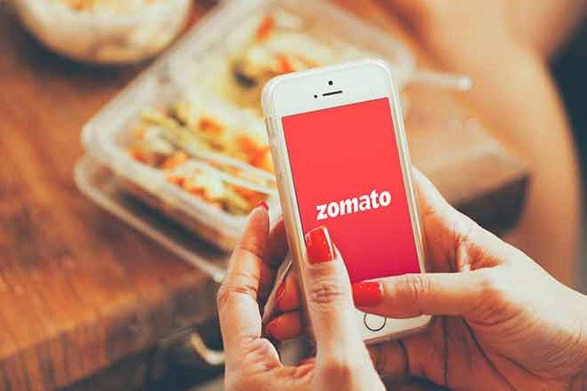 Zomato IPO : झोमॅटोचा आयपीओ आला!, जाणून घ्या झोमॅटोची कुंडली