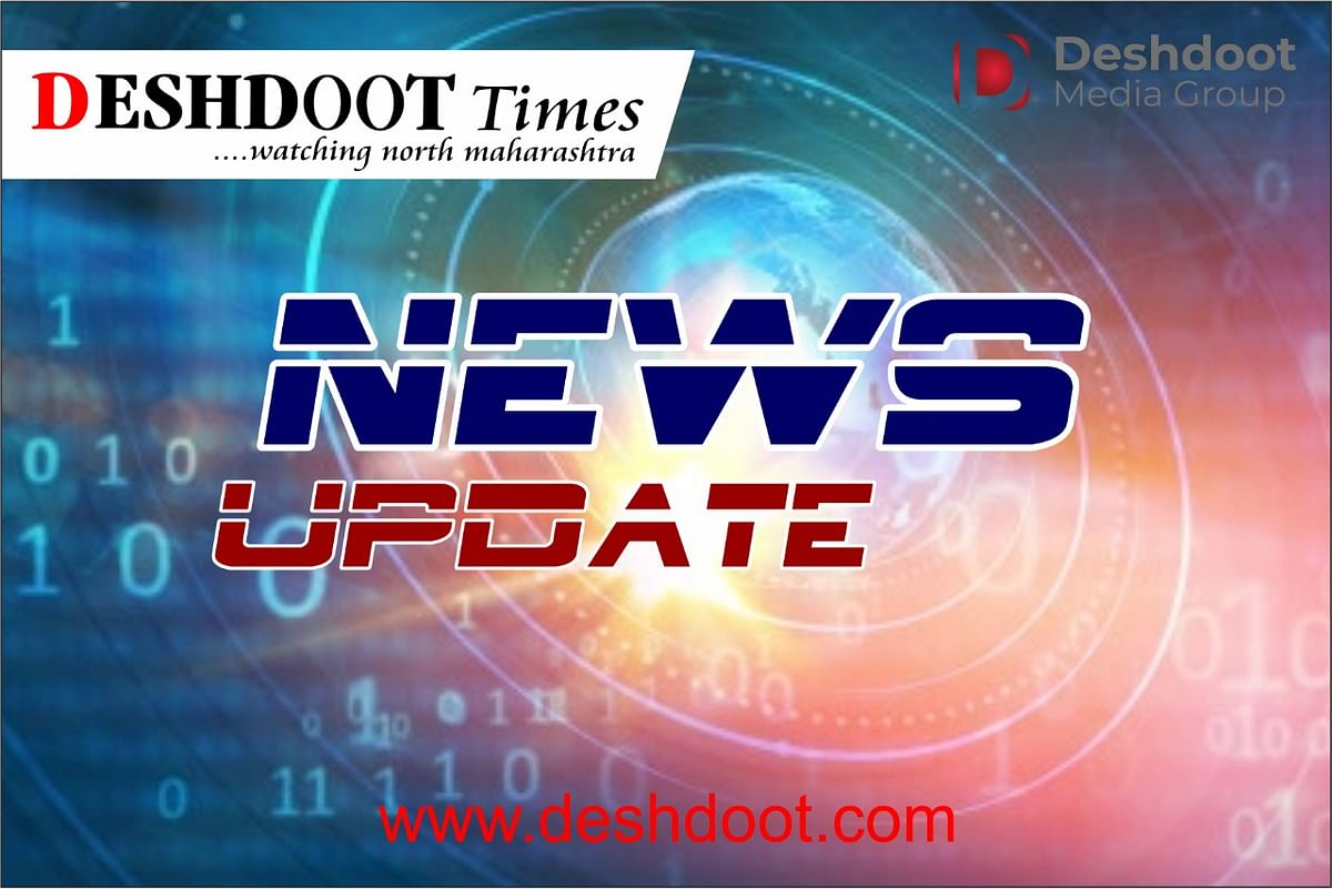 West forest dept office relocated