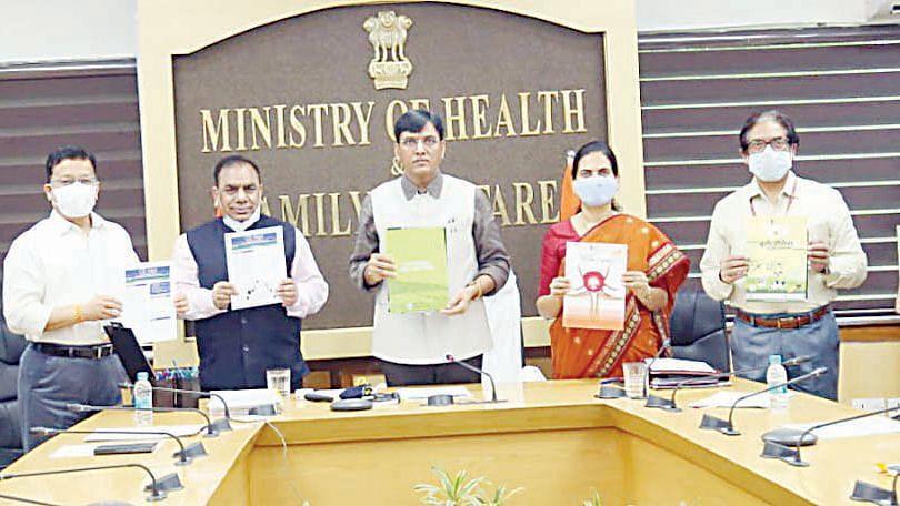 एनसीडीसी केंद्राची प्रगती कौतुकास्पद :  केंद्रीय आरोग्य राज्यमंत्री डॉ.भारती पवार