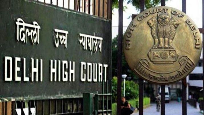 देशात समान नागरी कायद्याची गरज - उच्च न्यायालय