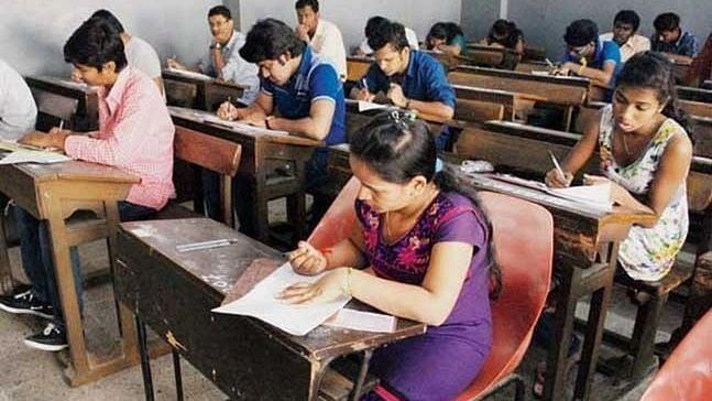 Nashik: a new centre for UPSC exams