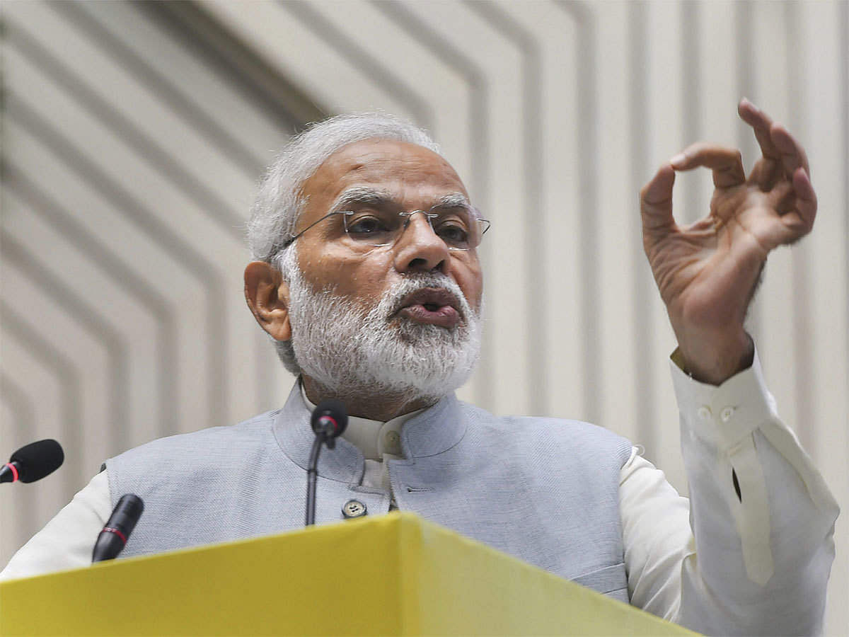 पंतप्रधान नरेंद्र मोदी काँग्रेसवर का संतापले?