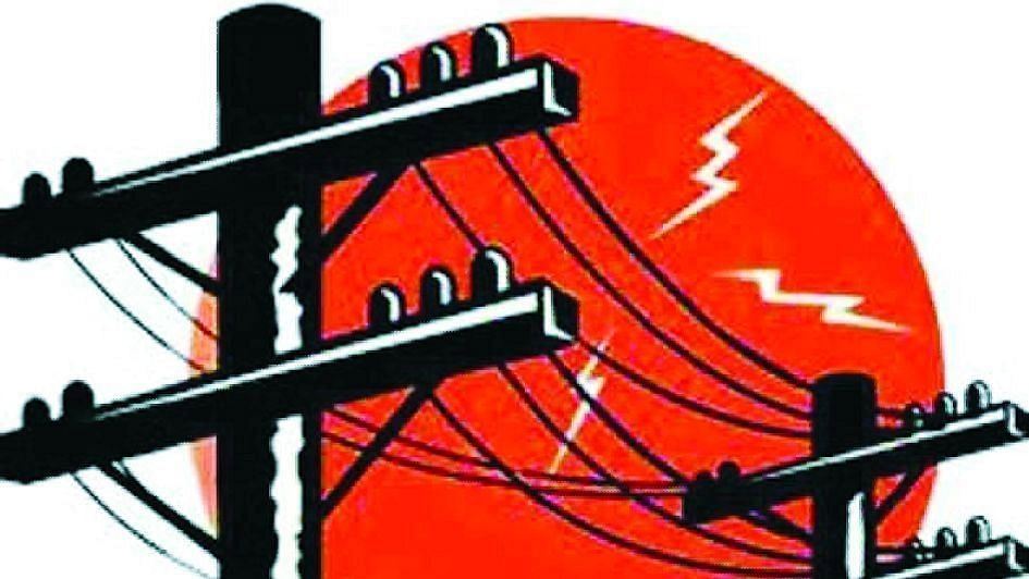 3.69 lakh consumers pay electricity bills online