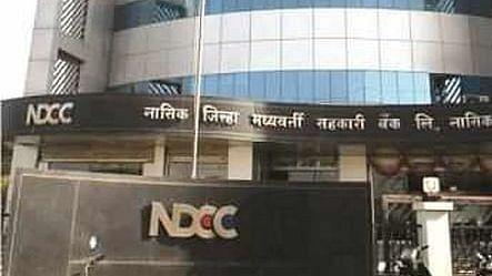 NDCC bank extends loan repayment scheme